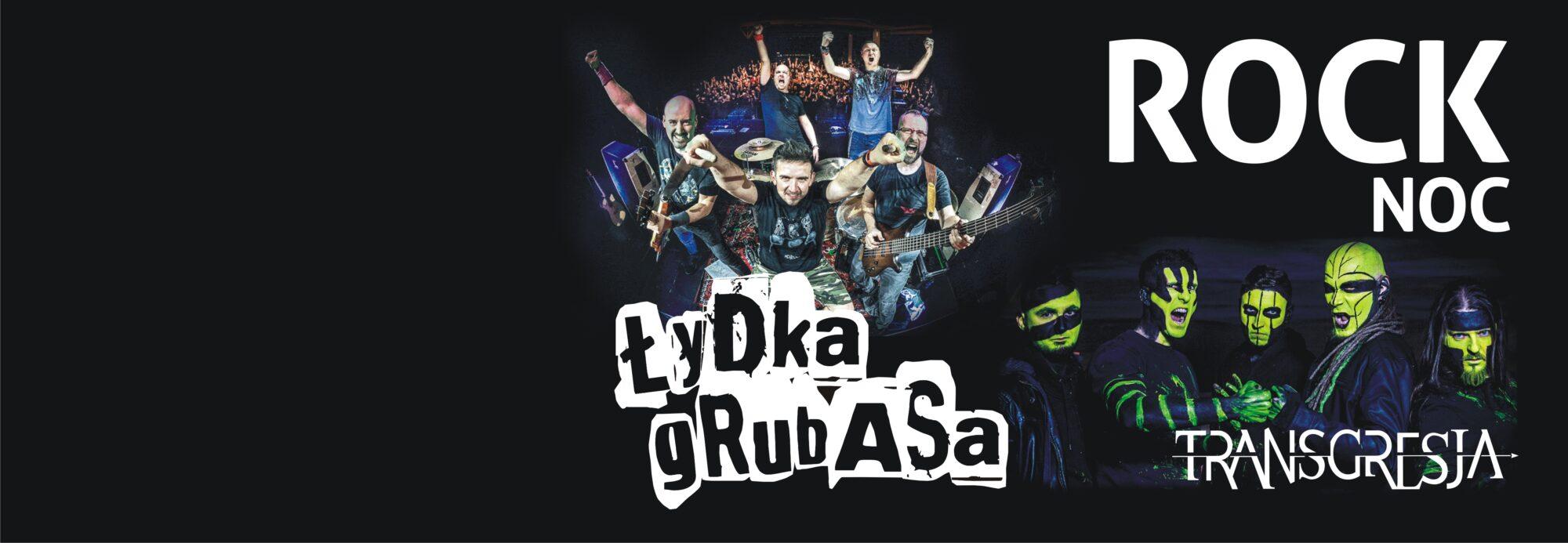 Baner reklamujący koncert rock noc. Na czarnym tle wizerunki dwóch występujących zespołów